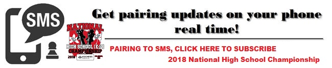 Subscribe Pairing to SMS for National High School Chess Championship